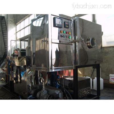 LG食品真空冷冻干燥机
