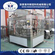 CGFF-24-2-18-6-药品灌装铝箔封口机