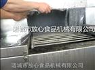 FX-800可拆卸型洗筐机