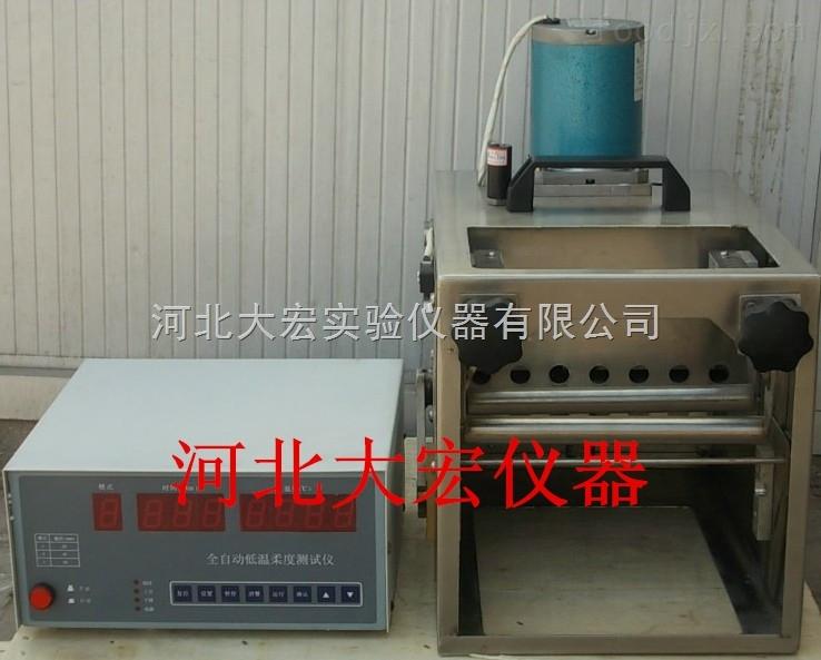 DWR-2防水卷材低溫柔度儀
