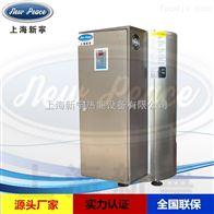 NP500-4040千瓦电热水器