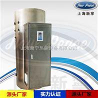 NP800-1010人同时淋浴电热水器