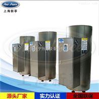 NP455-75容积式热水器