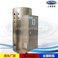 NP500-33kw电热水器