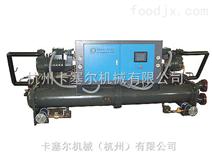 螺杆式复叠式制冷机设备