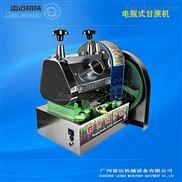 电瓶甘蔗榨汁机/流动式甘蔗榨汁机/24V电瓶式甘蔗机/蔗汁机