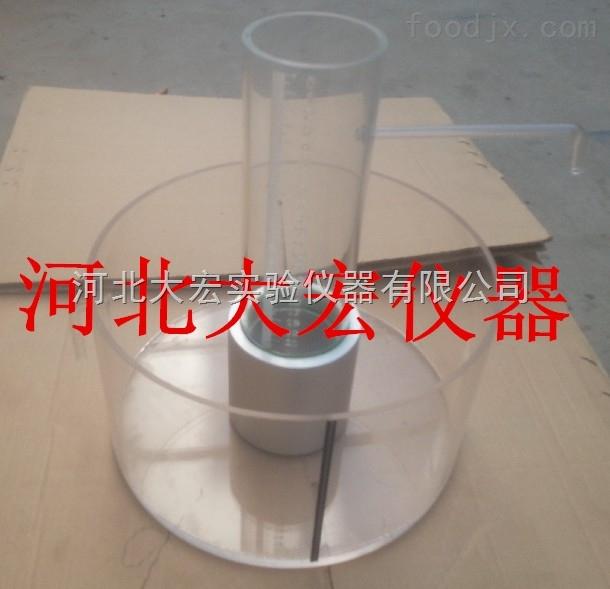 透水路面砖透水系数试验装置