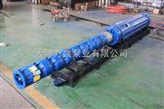 天津深井潜水泵-高扬程深井潜水泵-长轴深井潜水泵