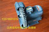 RB-033高压旋涡风机厂家
