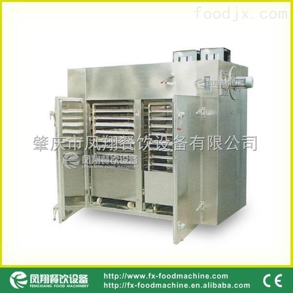 果蔬片烘干机 烘箱设备 干燥设备 柠檬片 椰子片 烘干
