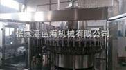 RCGF型- 柠檬茶饮料三合一生产线