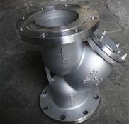 不锈钢Y型过滤器GL41W 金口不锈钢Y型过滤器