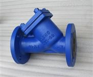 德标Y型过滤器GL41H 台湾金口蒸汽过滤器