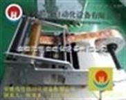 安徽浩悅半自動方瓶貼標機