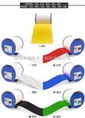 爱普生Pro100宽幅标签纸RC-T1RNA