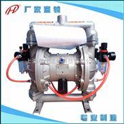 QYK fen末气动隔膜泵 fen尘输送