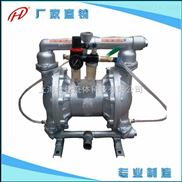 QXL-25 fen尘气动隔膜泵 fen末隔膜泵