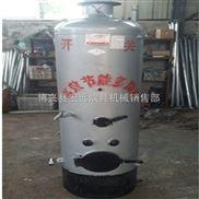 河北锅炉厂家生产燃煤热水锅炉 蒸汽锅炉 现货供应