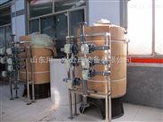 山东川一水处理全自动软化水钠盐离子交换设备