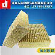 湖北省岩棉板厂家 外墙保温隔热专用岩棉板 高密度棉板 耐高温保温材料