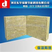 湘潭市岩棉板厂家 外墙保温隔热专用岩棉板 高密度棉板 耐高温保温材料
