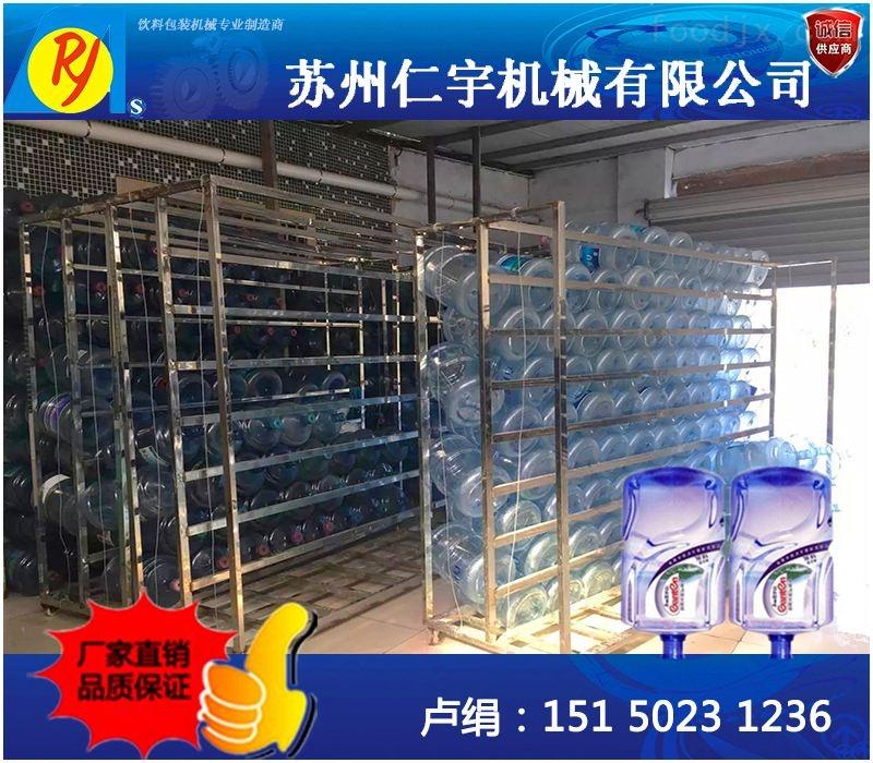 加仑桶装饮用水整条灌装生产线