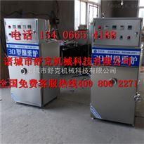 SKYXT厂家直销30型烟熏炉实验室设备