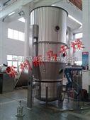 FL-200型沸腾制粒干燥机