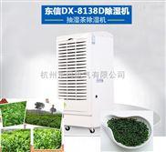 茶叶除湿机的重要作用和使用原理