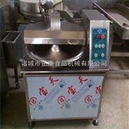 诸城正康食品机械专业生产制造斩拌机效果好