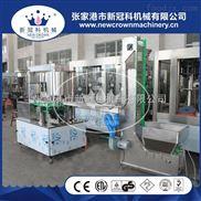 供应全自动玻璃瓶饮料灌装生产线价格
