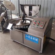ZB-80-高速变频斩拌机、千叶豆腐斩拌机鸿运机械
