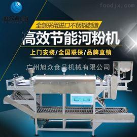 SZ-HF-40陈村粉的制作方法 凉皮机多少钱 自动陈村粉机