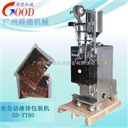 GD-YT 全自动半流体酱料包装机
