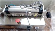 山東臥式液體灌裝機