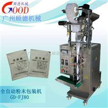 GD-FJ 高精度医药颗粒粉剂包装机