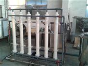 水處理設備,礦泉水生產設備