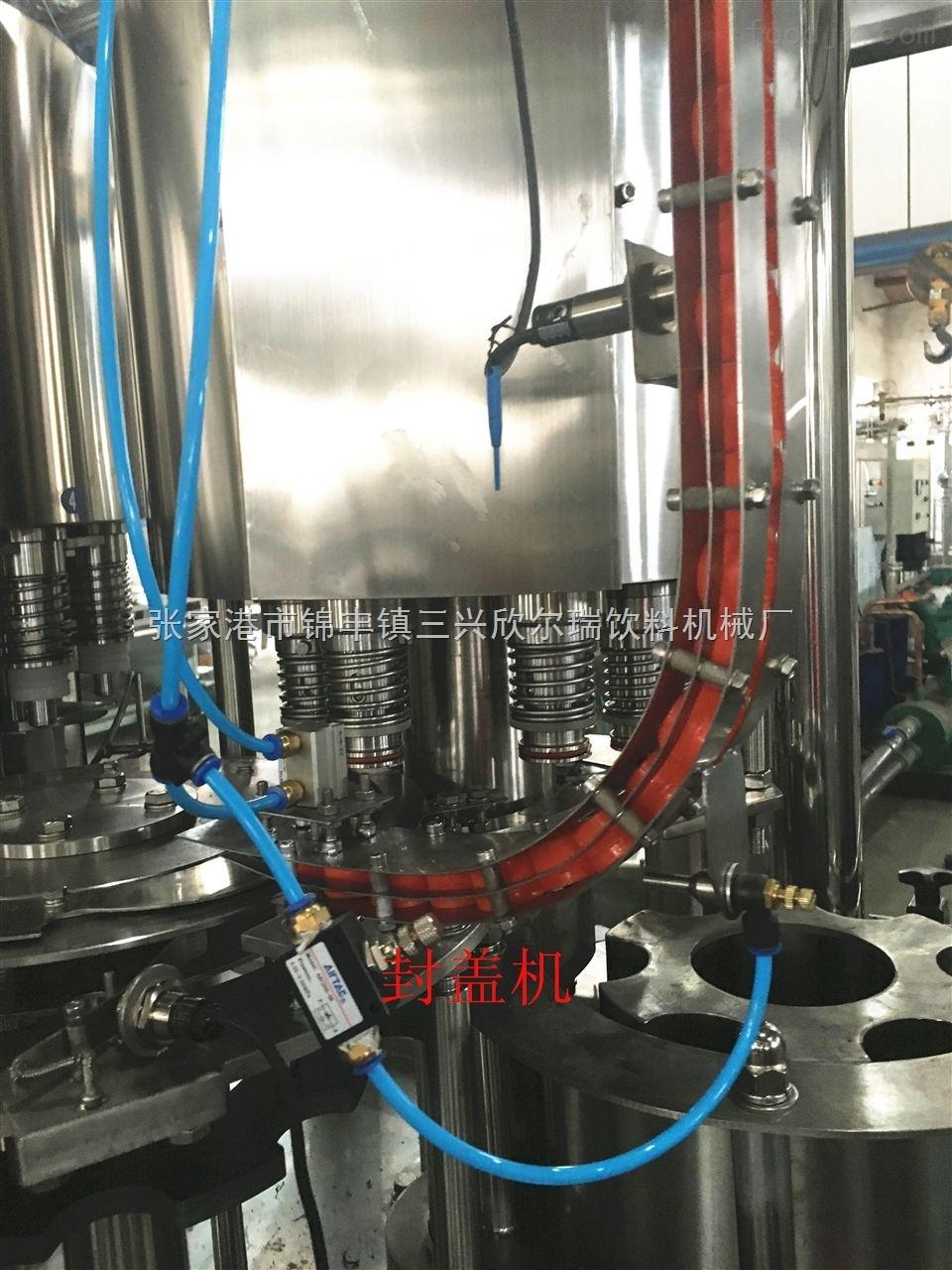 RCGF-饮料设备 饮料灌装生产线