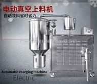 ZKS-1多功能中药自动上料机|食品上料机