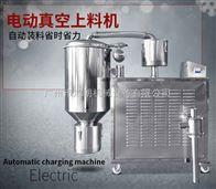 ZKS-1电动中药材塑料机,上料机厂家直销