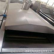 汉科全自动海产品蒸煮机 蔬菜加工不锈钢蒸煮机