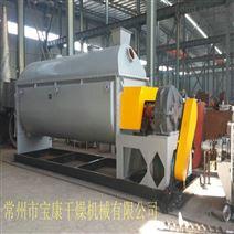 空心槳葉式干燥機設備
