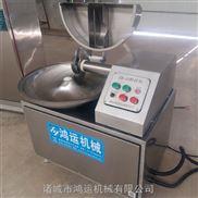 ZB-40-实验室斩拌机报价小型斩拌机鸿运机械