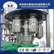 CGF18-18-6-专业生产三合一啤酒灌装机玻璃瓶易拉盖封口机厂家