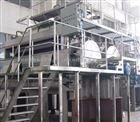 紫薯全粉生产设备