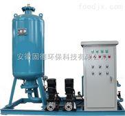 全自动稳压补水设备 隔膜罐 真空脱气机组