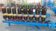 灌溉反冲洗液动盘式过滤器