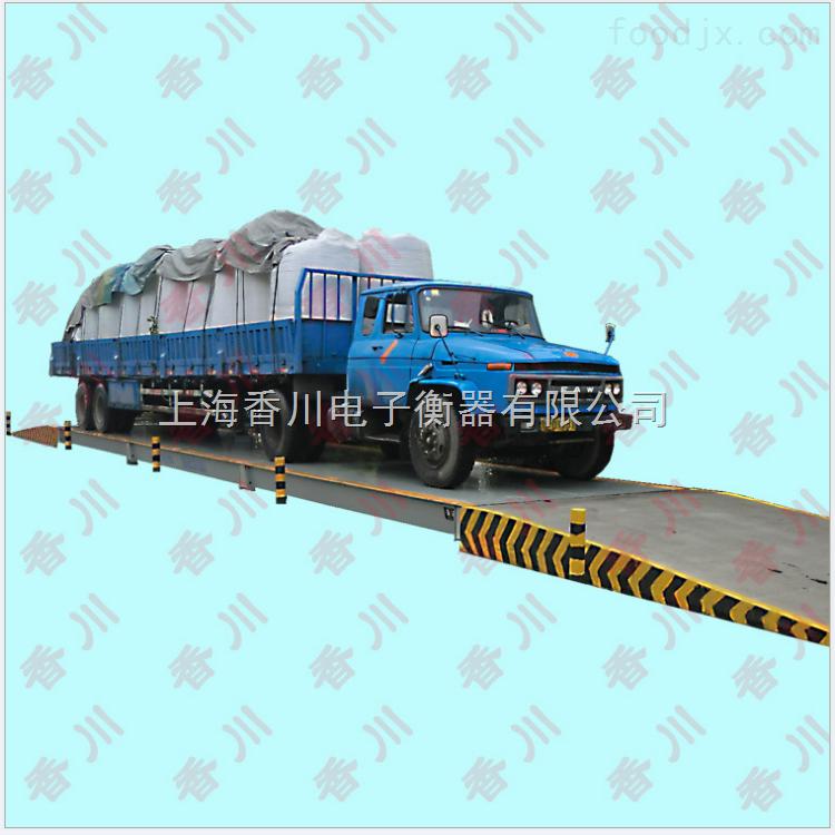 上海移动式50吨汽车衡