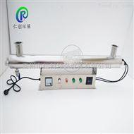 九江160w两支灯管紫外线消毒器