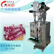 GD-FJ80 供应鸡精粉自动定量包装机
